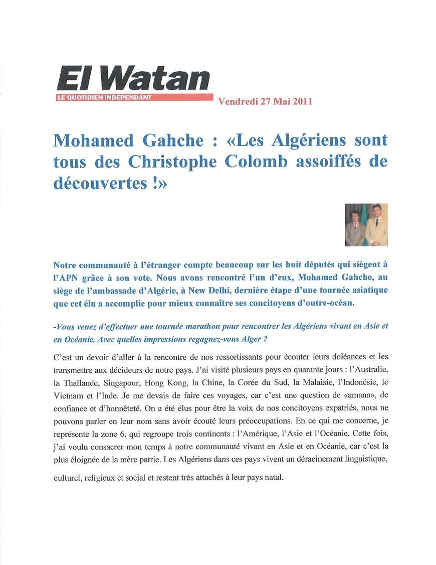 rencontre avec telephone algerie